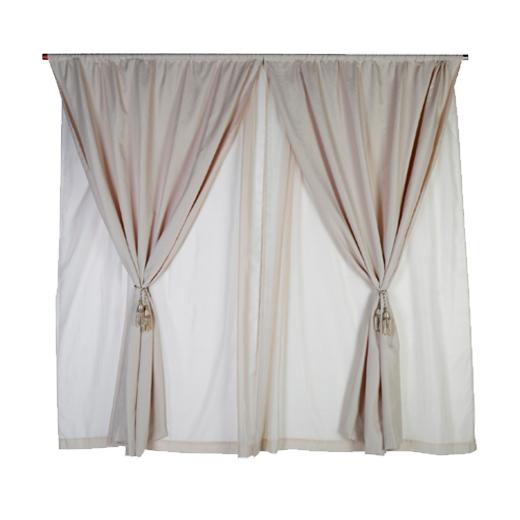 Telas cortinas cocina modernas trendy cortina enrollable - Cortinas de tela modernas ...